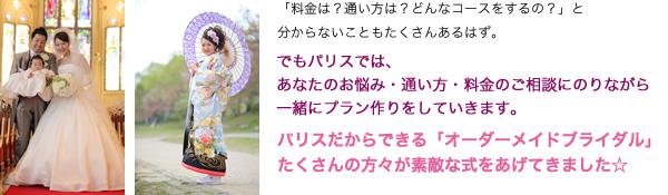 2013summer_03.jpg