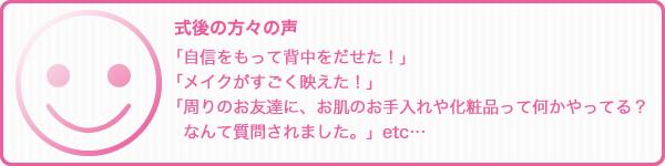2013summer_04.jpg