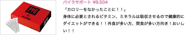 2014_summer_04.jpg