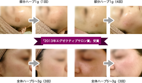 2014-shimi-01.jpg