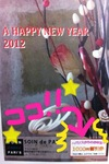 ★a happy new year★